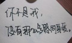 郭德纲哲理语录大全经典版 很有文采的句子
