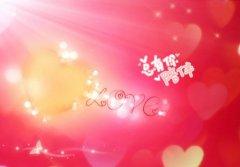 夫妻语录短句幸福10字以内 夫妻互相珍惜平淡而幸福的句子