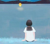 忧伤难过伤感说说,一个人承受感到心累的句子