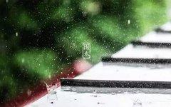 形容下雨天的古诗词-适合雨季发表的朋友圈意境古诗句