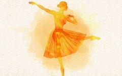 关于舞蹈的正能量语录_学习舞蹈的励志说说