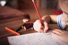 孩子考上大学祝福语 初心不变,做国家栋梁之才!