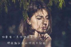 虐心到让人流泪的句子—心痛的句子让人流泪