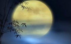 中秋节意境最美的中国古诗词