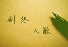 形容心情很低落的句子 心情低落说说发朋友圈