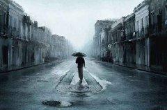 孤独的说说 心情孤单失落的句子