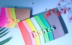 关于感恩的说说 心存感恩的经典语句