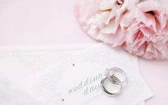 结婚祝福语8个字 一句简短的结婚祝福语
