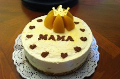 祝福妈妈生日快乐的句子 对妈妈生日祝福语简短