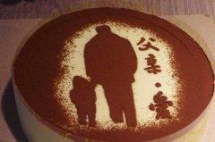 祝父亲生日快乐祝福语 爸爸生日祝福语简短