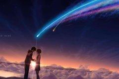 宫崎骏的名言爱情经典语录 宫崎骏说过关于爱情的名言