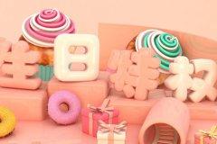 祝自己生日祝福语 2020年祝自己生日快乐的说说