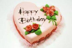 祝妈妈生日快乐简短 抖音上祝妈妈生日句子