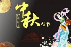 描写传统节日的诗句 哪些描写中国传统节日