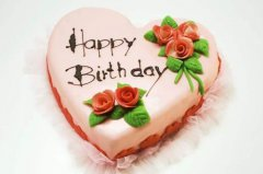 祝老公生日快乐的说说 老公生日朋友圈怎么写