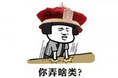 河南话骂人的方言句子