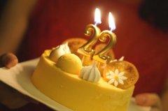 祝自己生日快乐的话 朋友圈祝自己生日快乐
