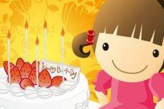 祝女儿生日快乐8个字 祝女儿生日经典短句