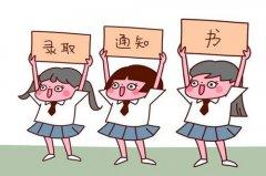 高考录取祝福语 大学录取简短祝福语