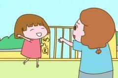 入园第一天的经典语录 上幼儿园说说短句朋