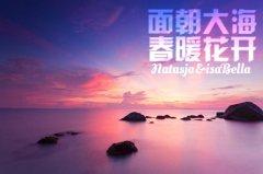 描写大海的优美句子 描写大海很美简短句子