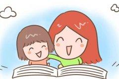 孩子上小学的祝福语 孩子马上上小学的寄语