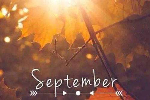 九月祝福语 九月寄语开头语