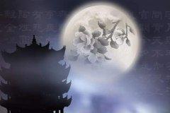 中秋节打油诗 八月十五正中秋打油诗