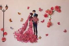 结婚祝福语幽默一点的 幽默恭喜结婚一句话