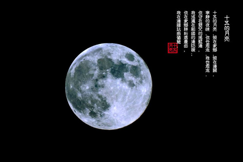 八月十五的诗句思乡 描写中秋节思乡的诗句有哪些