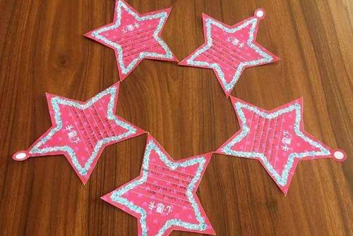 幼儿园心愿卡的句子 给孩子写心愿卡的句子