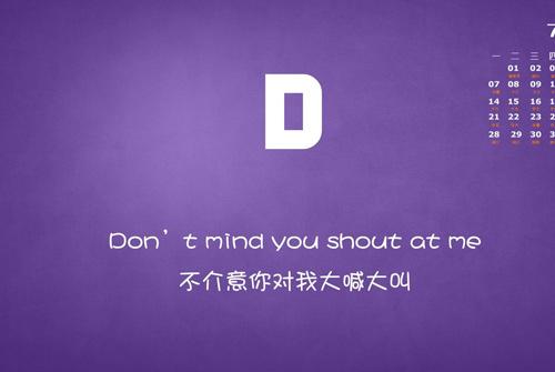 一句英文简短情话 很酷很撩人的英文句子