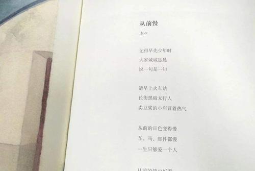 林徽因经典语录50句