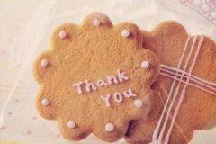 感谢朋友的话语 暖心-感谢朋友帮忙的句子