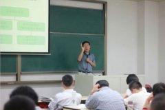 对老师讲课的简短评价-学生对老师讲课的评