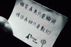 退网说说-网红退网说说