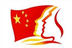 赞美中国英语诗-歌颂中国英文版诗歌