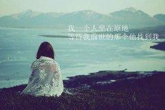 累的说说-生活好累好压抑的句子