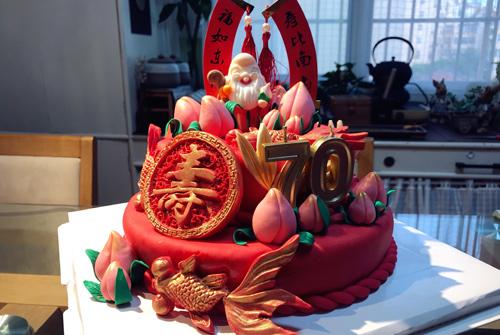 外公生日祝福语 祝外公生日快乐的话语