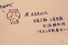 妈妈8字祝福语-送给妈妈的八字的诗句祝福语