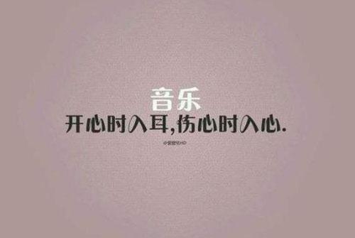 心情特别不好的说说-心情不好压抑的说说关于心情失落的句子