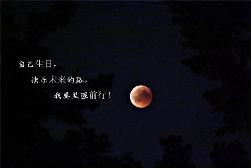 20岁的生日特别的说说20岁生日语录致自己-二十岁生日说说致自己