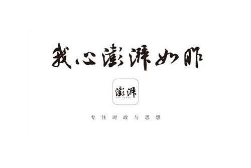 经典语录社会- 经典语录社会磕快手
