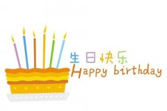 祝儿子13岁生日说说-祝儿子生日快乐的朋友圈