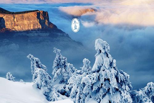 冬至祝福语 冬至寄语短语
