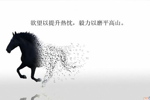 内心迷茫的经典句子-一句禅语一种人生的经典句子