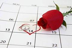 婚礼邀请词-关于邀请参加婚礼的朋友圈