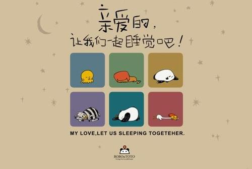 关于失眠的说说心情-半夜睡不着的心情说说