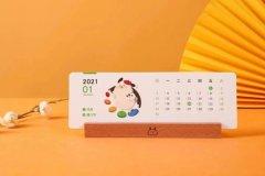 2021年对公司祝福语 2021公司年会祝福语简短
