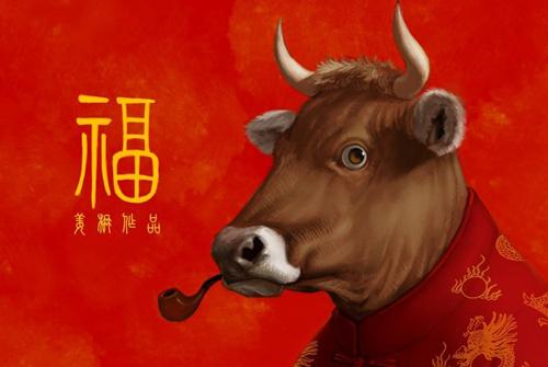 2021过年祝福语 2021年牛年吉祥话
